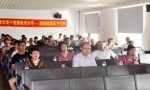突出重点 分类培养——吉林动画学院实施中青年教师培训考核 - 教育厅