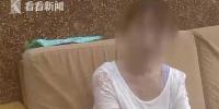 女子微信误转男子5千元被要求开房 拒绝后被拉黑 - 新浪吉林