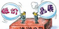 """""""中秋、国庆""""旅游出行提示 - 旅游政务网"""