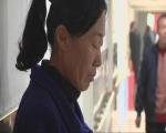 吉林男子遭遇车祸骨折严重 三十余万手术费难住家人 - 新浪吉林