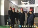 10月12日延吉各大供热企业提前开栓供热! - 新浪吉林