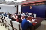 长春市工商局召开垄断性行业 专项整治行动推进会议 - 长春市工商行政管理局