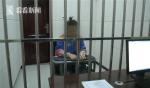 目前犯罪嫌疑人袁某已被秦都警方依法逮捕。 - 新浪吉林