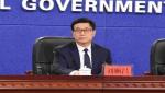 """吉林省13个部门出手,共同支持""""个转企"""" - 工商行政管理局"""
