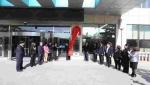 吉林省市场监督管理厅今日挂牌 - 工商行政管理局