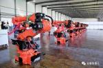 全球市场上第一款双焊头点焊机器人 - 新浪吉林