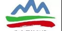生态环境部、自然资源部联合发布生态保护红线标识 - 新浪吉林