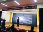 吉林省大学生红色讲解员评选复赛举办 - 旅游政务网