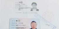 """两个""""潘霞""""的身份证除了住址和照片外完全一致。 - 新浪吉林"""