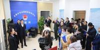 长春市司法局举办首届开放日活动 - 长春市司法局
