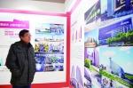 市民观看主题展览。 - 新浪吉林