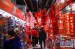 2月3日,春联为节日中的长春市桂林路市场更添喜气。新华网史磊摄 - 新浪吉林