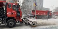 长春市1.5万名环卫工人昼夜奋战快速清理2月15日降雪 - 新浪吉林