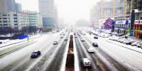 道路交通未受降雪影响,通行顺畅。 李成伟 摄 - 新浪吉林