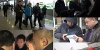 """吉林白山警方历时8月跨省破获一起""""裸照""""套路贷案 - 新浪吉林"""