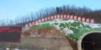项目部正月初八就开始复工,石磨洞隧道正在紧张建设中。 - 新浪吉林