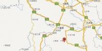 四川宜宾市长宁县发生3.4级地震 震源深度10千米 - 新浪吉林