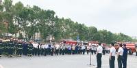 长春市多部门在欧亚春城购物中心举行大型灭火救援实战演练。 - 新浪吉林