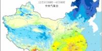 近期长春气温大回暖 下周将迎来降雪 - 新浪吉林