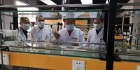 好消息!东北师范大学研发出系列抗病毒消毒产品 - 新浪吉林