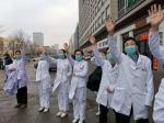 吉林省12名中医专家驰援武汉 - 新浪吉林