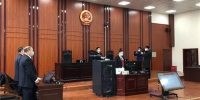 1581919029807414.jpg - 高级人民法院