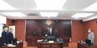 1582681795921105.jpg - 高级人民法院