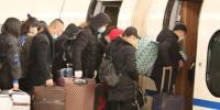 沈阳铁路定制务工专列助力吉林省外出务工人员返岗复工 - 新浪吉林