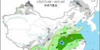 未来四天 吉林省多地将有中到大雪 - 新浪吉林