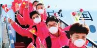 3月24日下午,吉林省支援湖北医疗队第二批返吉队员平安抵达长白山机场。(丁研 摄) - 新浪吉林