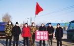 乾安县大布苏镇莫字村的22位志愿者同村干部们携手并肩战斗在一线,成为防控战疫的生力军。 - 新浪吉林