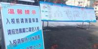 准备开学啦!延吉市教育局检查各校开学前准备情况! - 新浪吉林