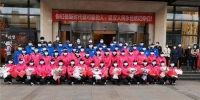 吉林省支援湖北第五批返吉人员凯旋! - 新浪吉林