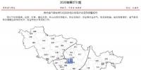 吉林省4月3日15时1分发布沙尘蓝色预警信号 - 新浪吉林