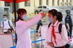 吉林市第一实验小学的老师在给孩子测温。 - 新浪吉林