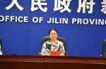 《吉林省反家庭暴力条例》自8月1日起施行 - 新浪吉林