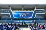 10月16日 2020长春(国际)无人机产业博览会重磅开幕 - 新浪吉林