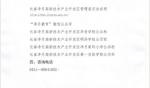 重磅!长春净月区4所学校学位发布预警! - 新浪吉林